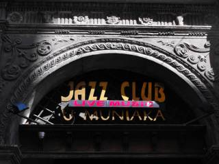 Jazz Club u Muniaka