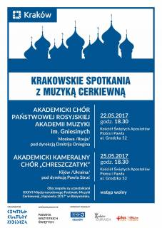 20th Kraków Meetings with Eastern Orthodox Music