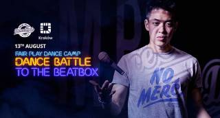 Dance Battle to the Beatbox na Rynku Podgórskim