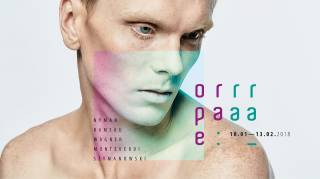 Programme of Opera Rara Festival 2018 revealed!