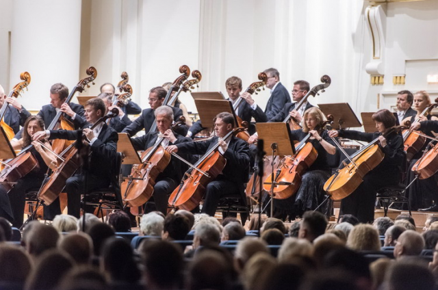 Summer at the Kraków Philharmonic. Gallery of composers