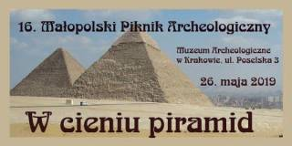 Archaeological Picnic