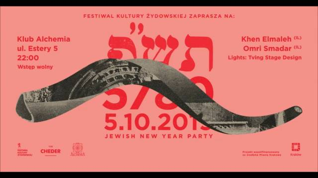 Jewish New Year Party 5780