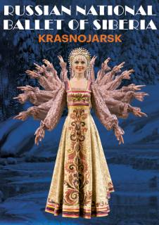Russian National Ballet of Siberia - Krasnojarsk