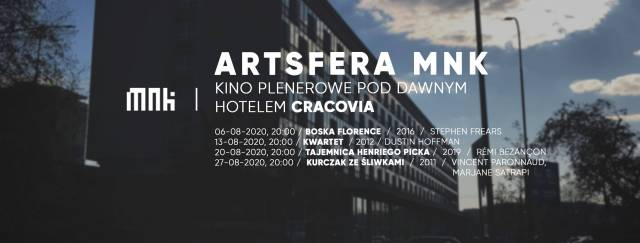 ArtSfera of the National Museum in Krakow: Summer Cinema